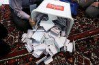 صحت انتخابات در شهرستان تالش در آستانه تایید