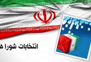 تایید انتخابات شورای شهر تالش