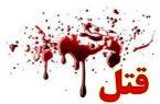 منازعه دسته جمعی منجر به قتل در جوکندان تالش