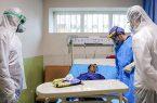 ۴۰ بیمار کرونایی در شبانه روز گذشته در بیمارستانهای گیلان فوت شده اند