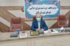 برگزاری آئین تحلیف و انتخاب هئیت رئیسه ششمین دوره شورای اسلامی شهرهای شهرستان تالش