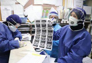 کادر درمان بیمارستان شهید نورانی تالش زیر تیغ کرونا